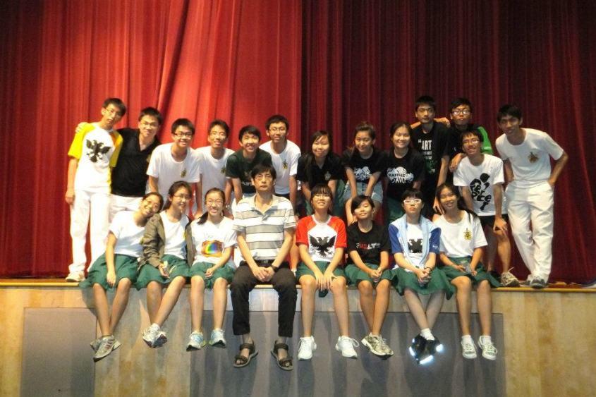 av camp 2012