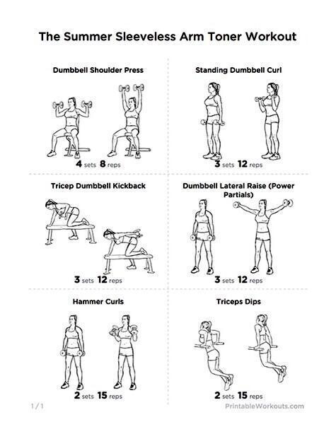 beginner workout eg