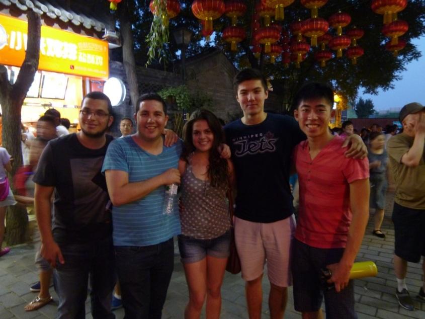 At summer school in Beijing