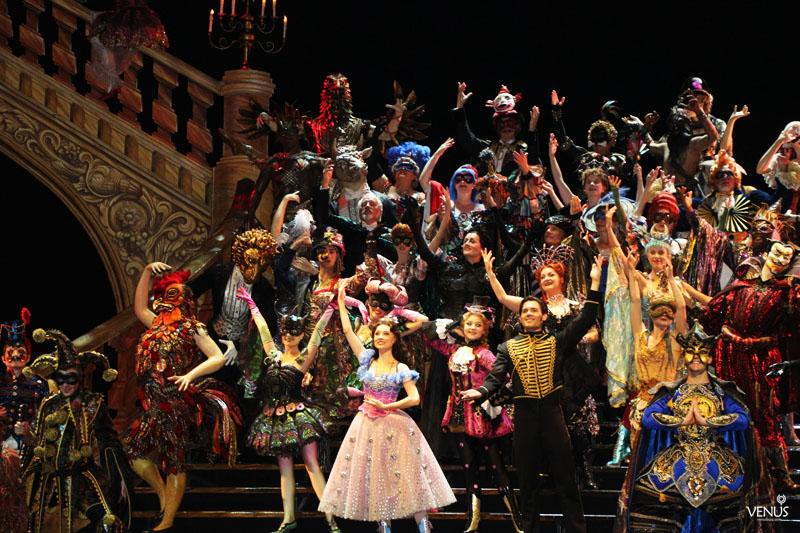 ' Masquerade, paper faces on parade!'