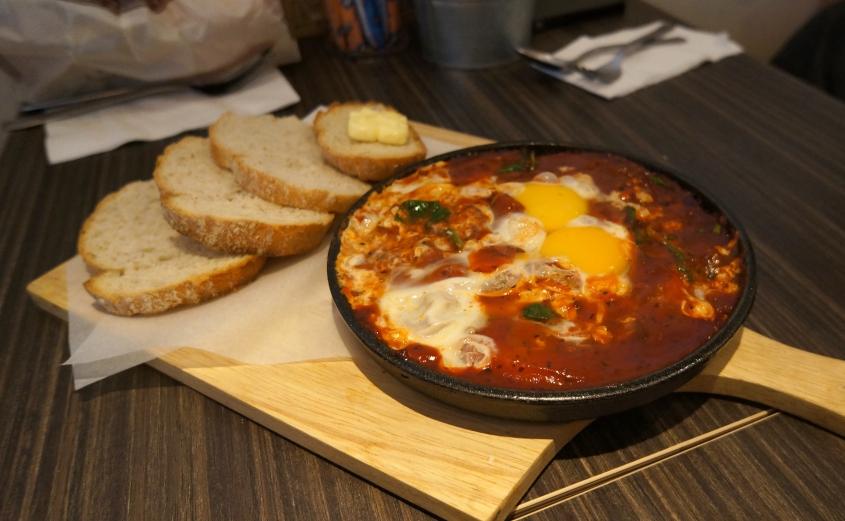 tomatorelish2