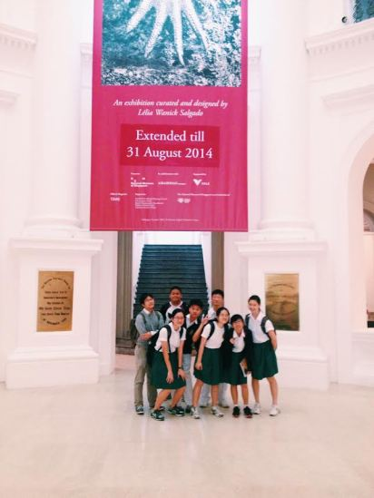 Some members at Genesis, a photography exhibition by Sebastiao Salgado held at the National Museum.