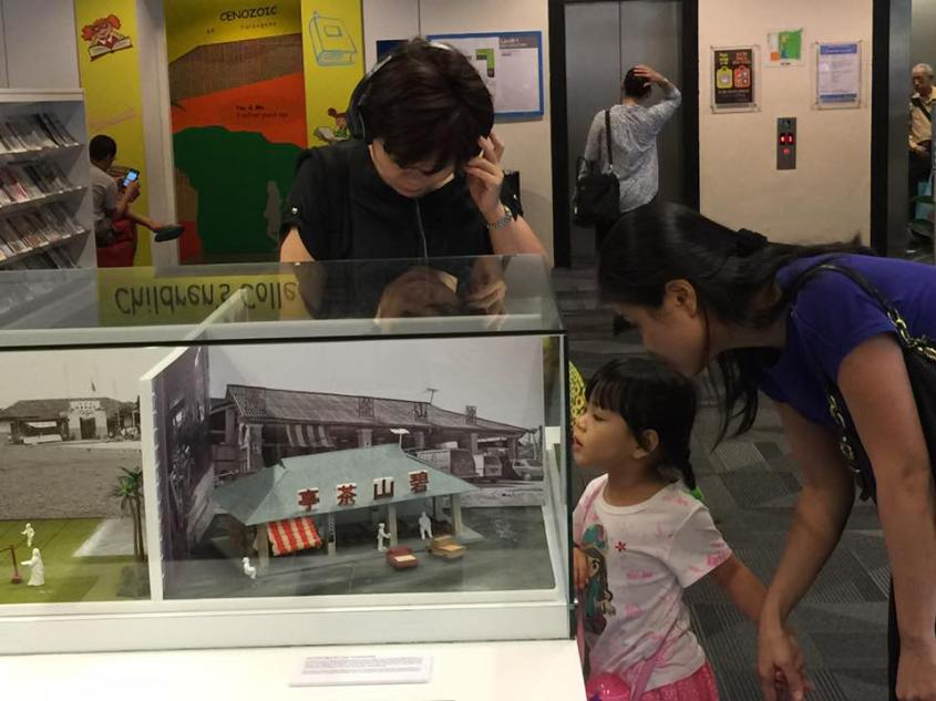 Visitors to the exhibition have a chance to listen in on their memories of Bishan as a cemetery and its social community life then.