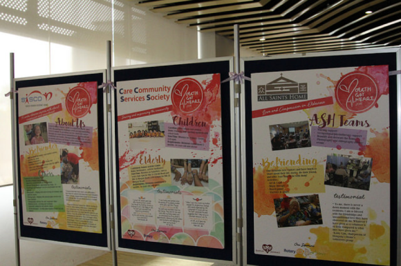 One of many service exhibitions put up outside the PAC.