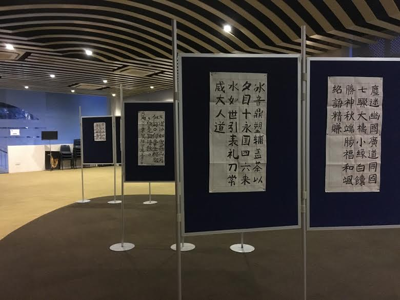 Calligraphy pieces displayed at the front of house.
