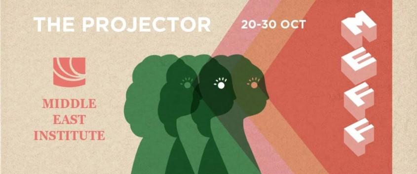 projector_meff_logo