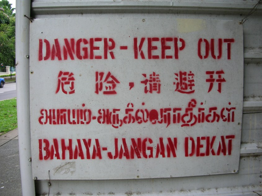 Quadrilingual_danger_sign_-_Singapore_(gabbe)