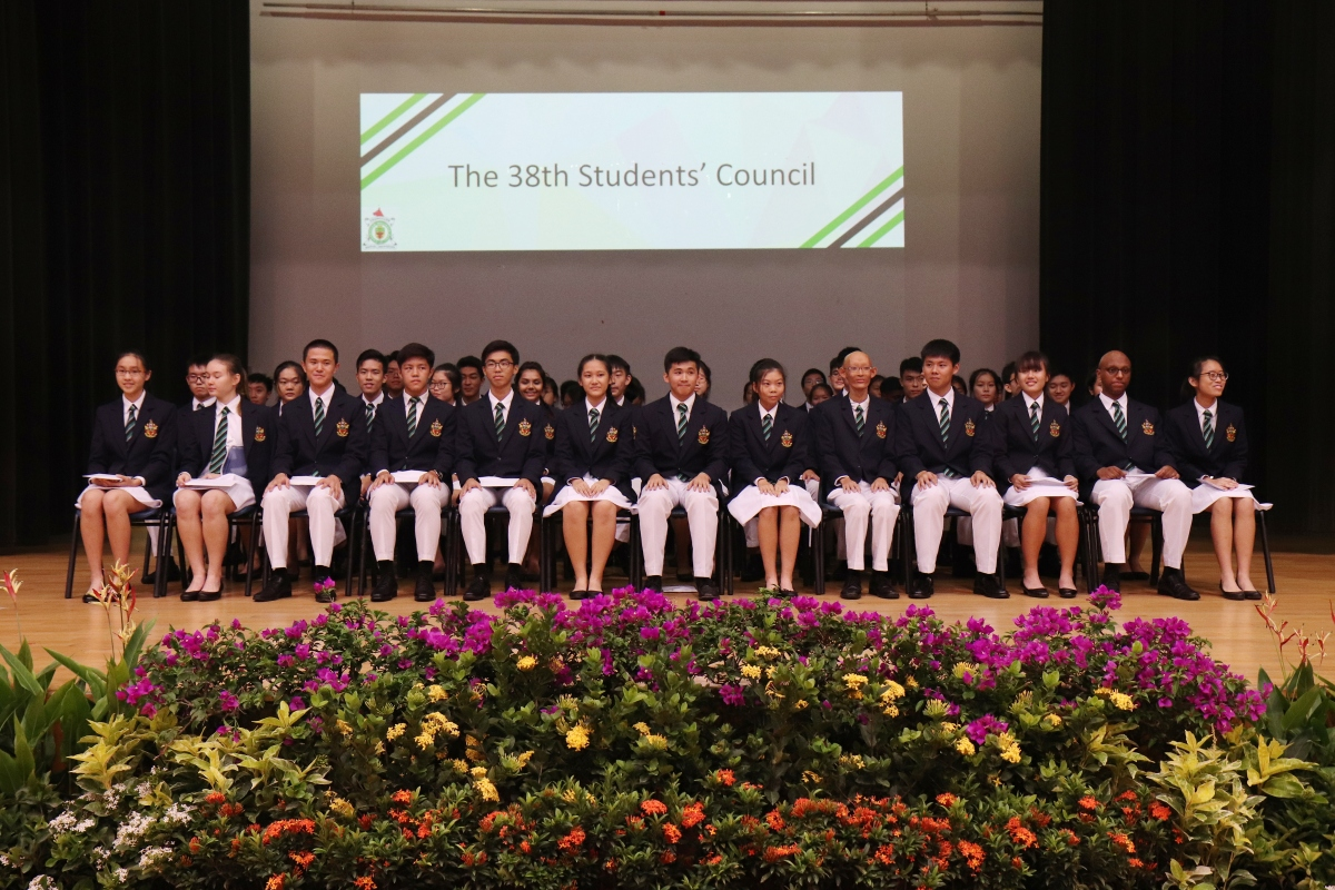 Ka38idoscope: Council Investiture 2018