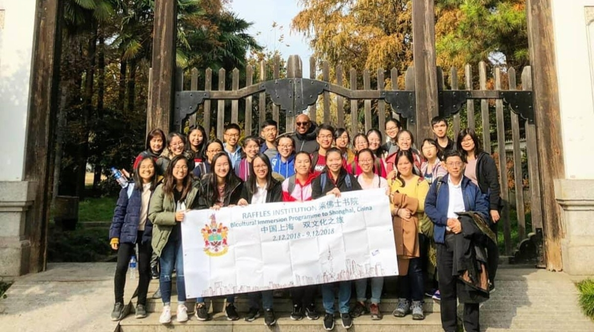 Enrichment Programme Preview '19: Bicultural Programme (China)